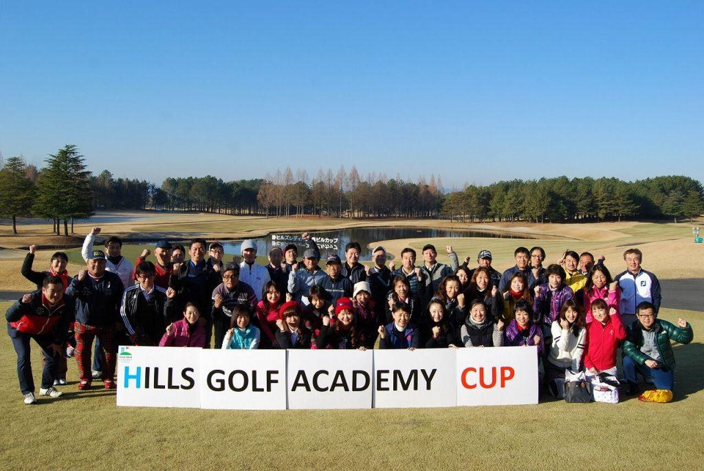 12月19日(土)HGAカップ 10周年記念