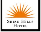 静ヒルズホテル SHIZU HILLS HOTEL